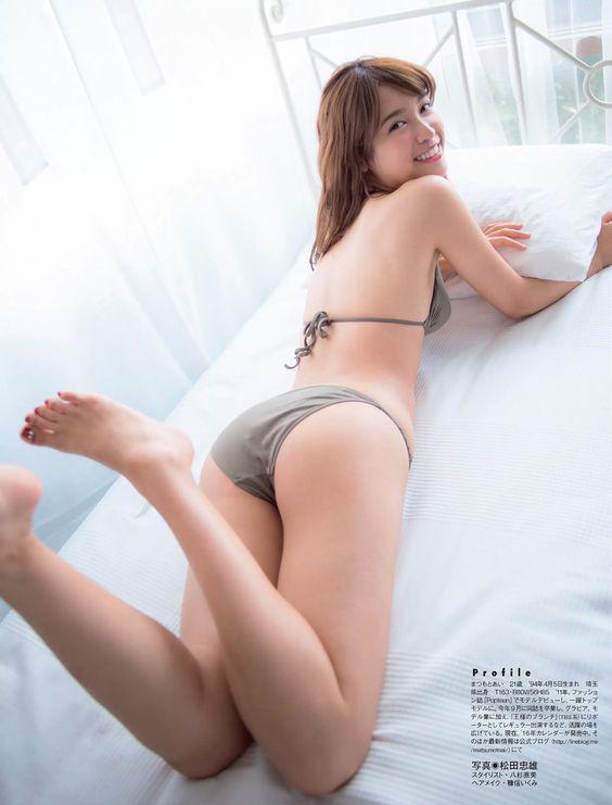 Ai Matsumoto Feet