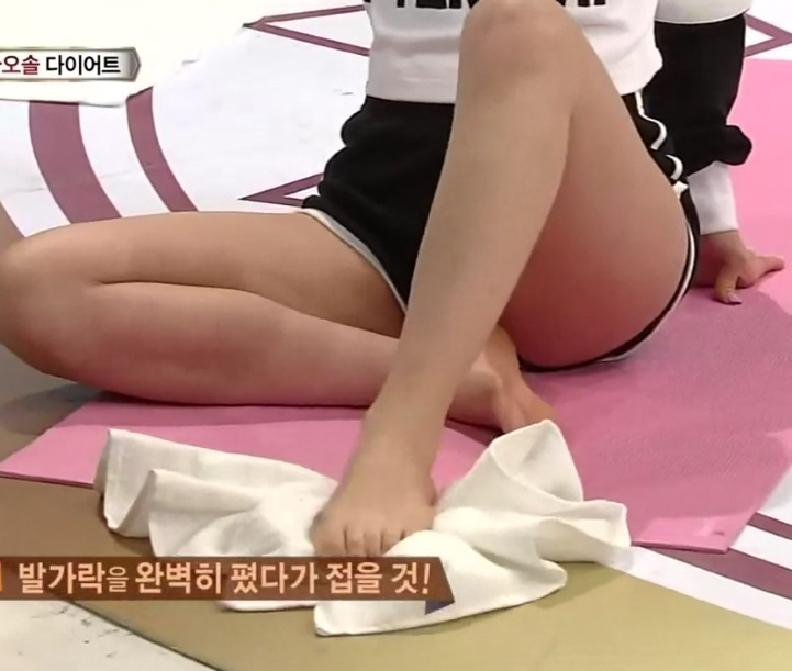 Choa Park Feet