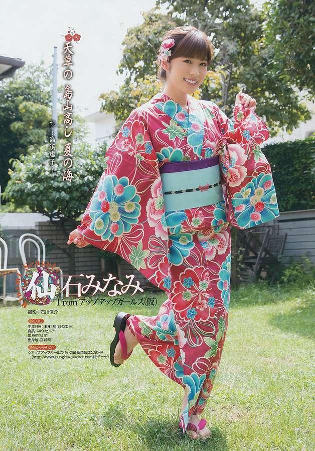 Minami Sengoku Feet