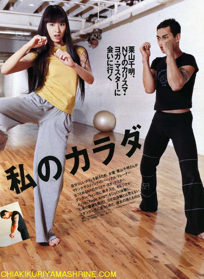 Chiaki Kuriyama Feet
