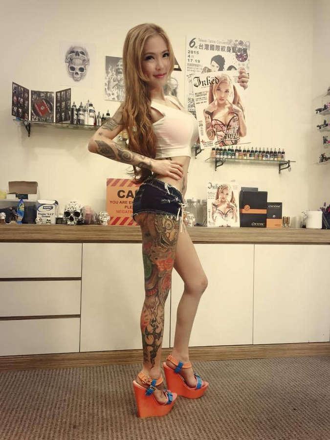 Kinki Ryusaki Feet