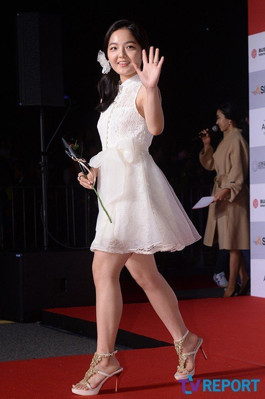 Shin Ae Seo Feet