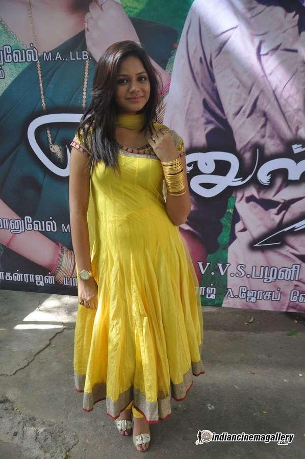 Aishwarya Dutta Feet