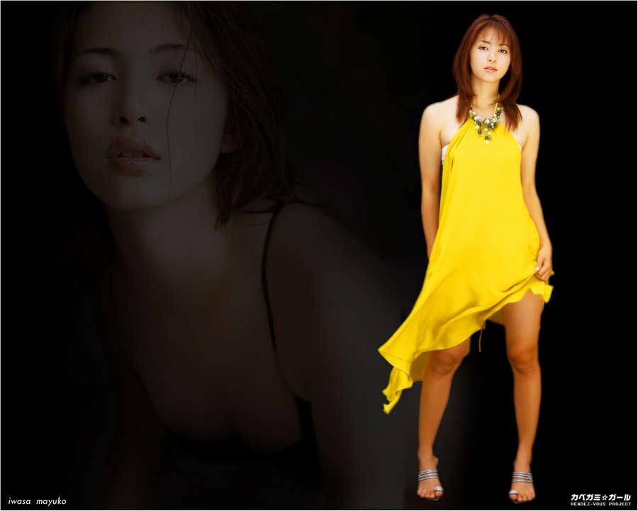 Mayuko Iwasa Feet