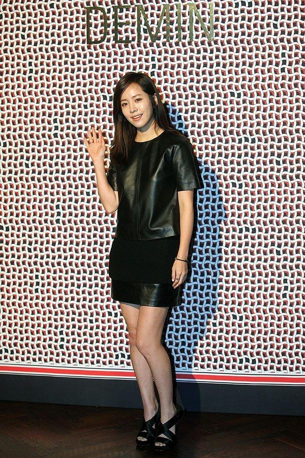 Ji Min Han Feet