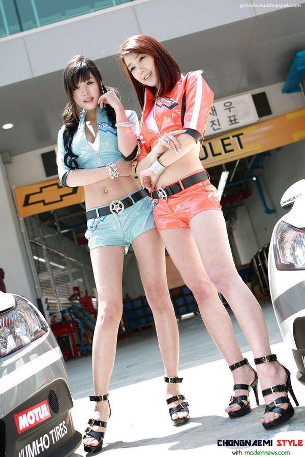 Lee Hwang Ui Feet