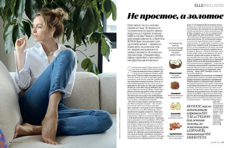 Valentina Zeliaeva Feet