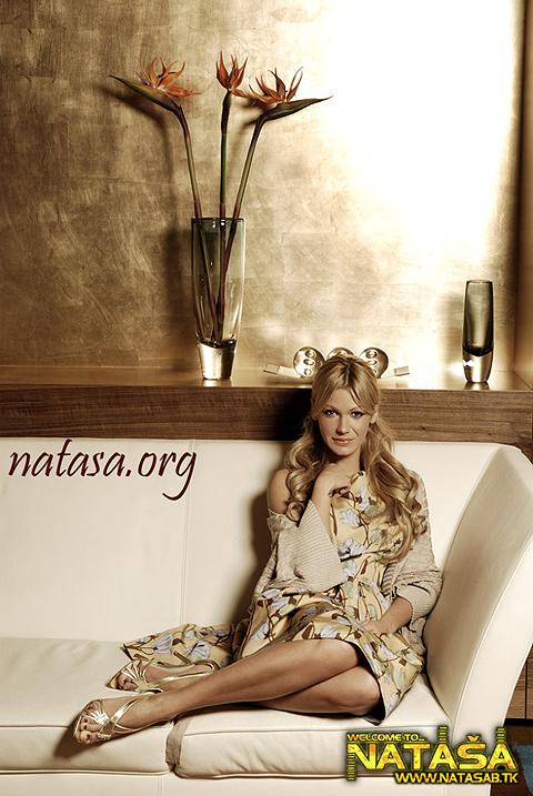 Natasa Bekvalac Feet