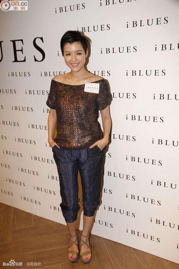 Aimee Chan Feet