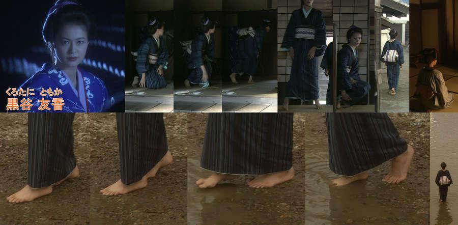 Tomoka Kurotani Feet