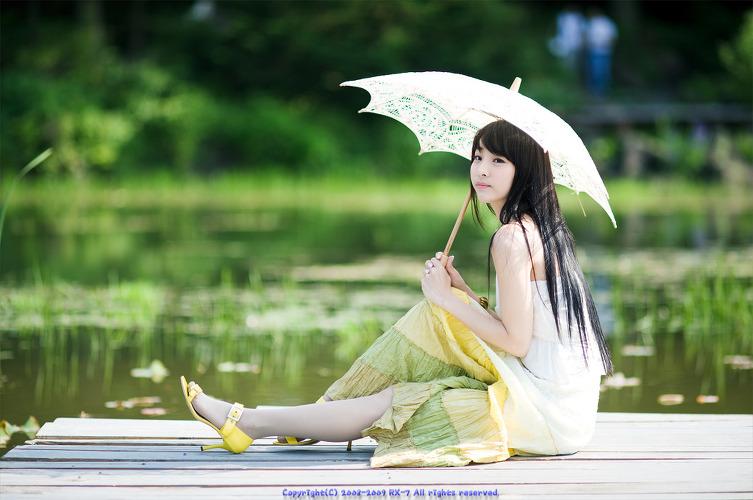 Jin Seo Yun Feet