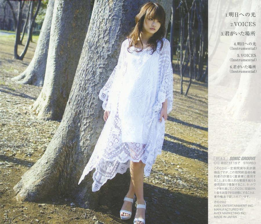 Asuka Hinoi Feet