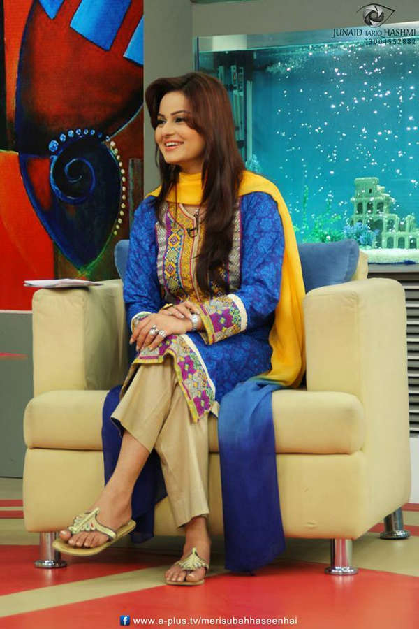 Javeria Abbasi Feet