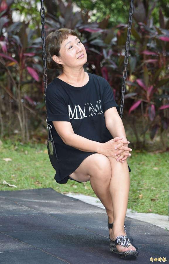 Cheng Fang Pao Feet