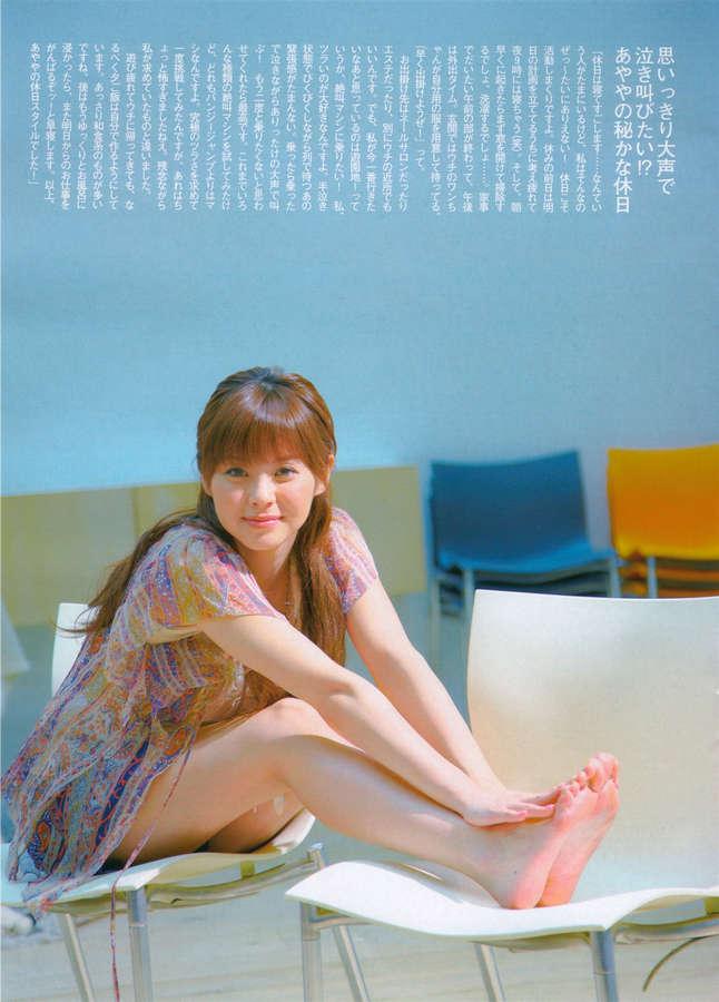 Aya Matsuura Feet