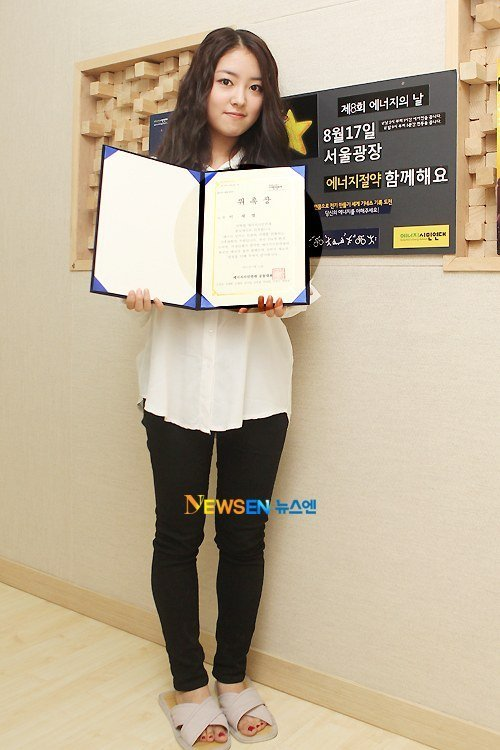 Se Yeong Lee Feet