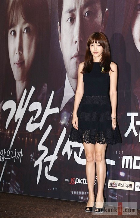 Jeong An Chae Feet