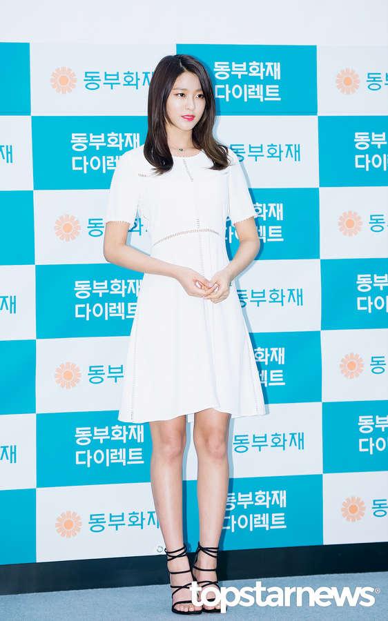 Seol Hyun Kim Feet