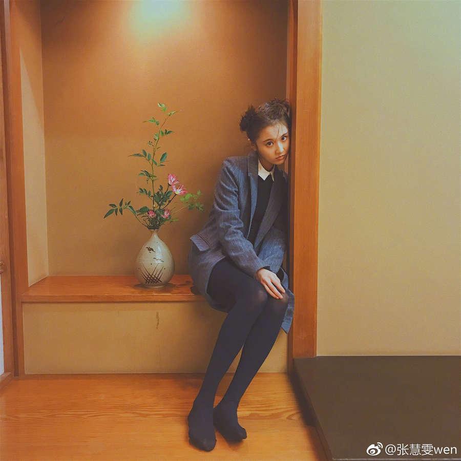 Huiwen Zhang Feet