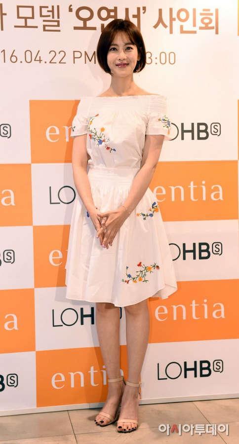 Yeon Seo Oh Feet