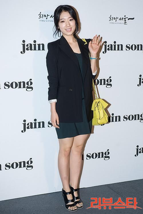 Shin Hye Park Feet