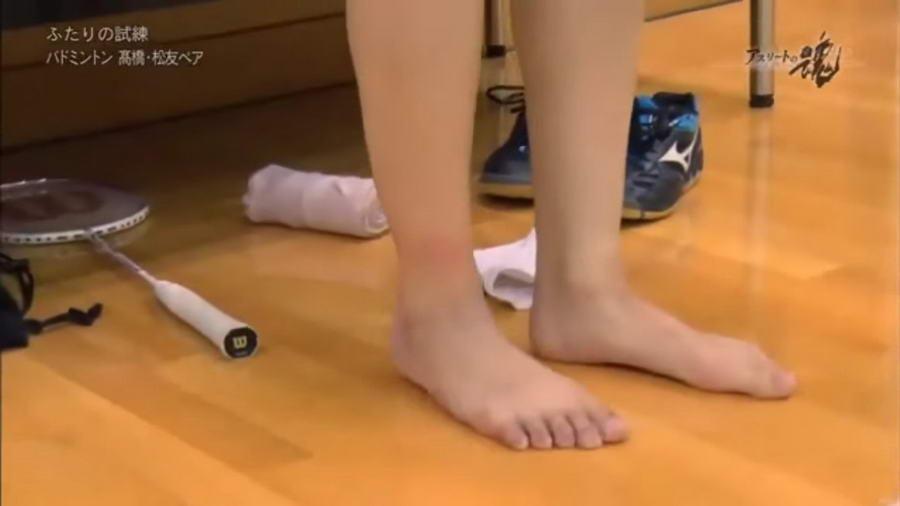 Misaki Matsumoto Feet