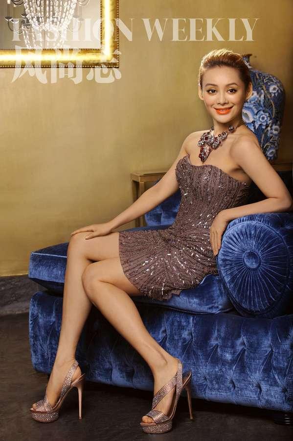Jing Ning Feet