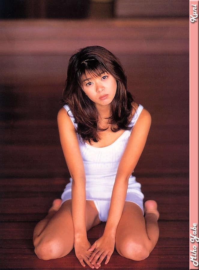 Miho Yabe Feet