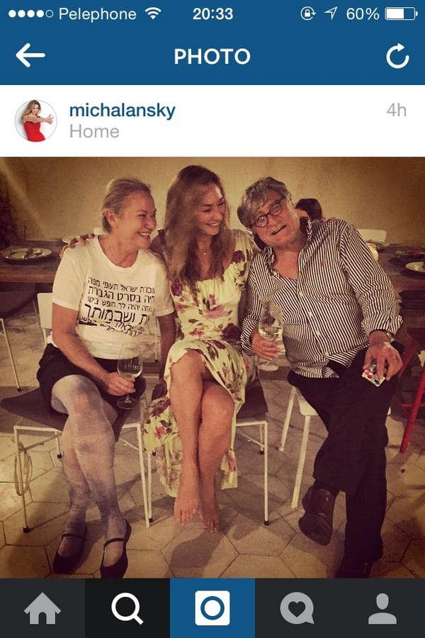 Michal Ansky Feet