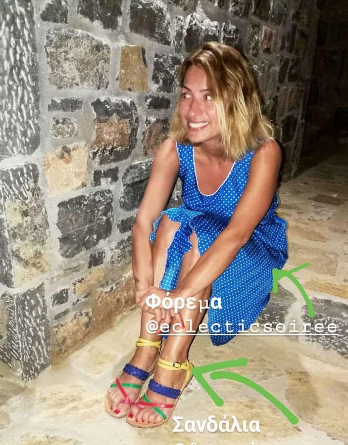 Maria Iliaki Feet