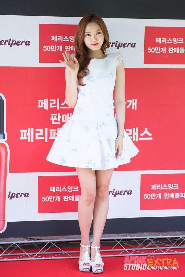 Na Eun Son Feet