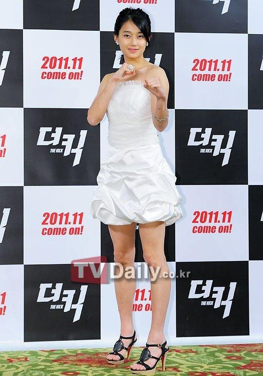 Tae Mi Feet