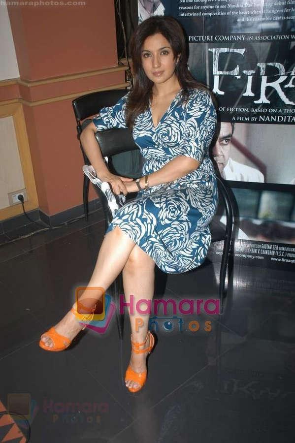 Tisca Chopra Feet