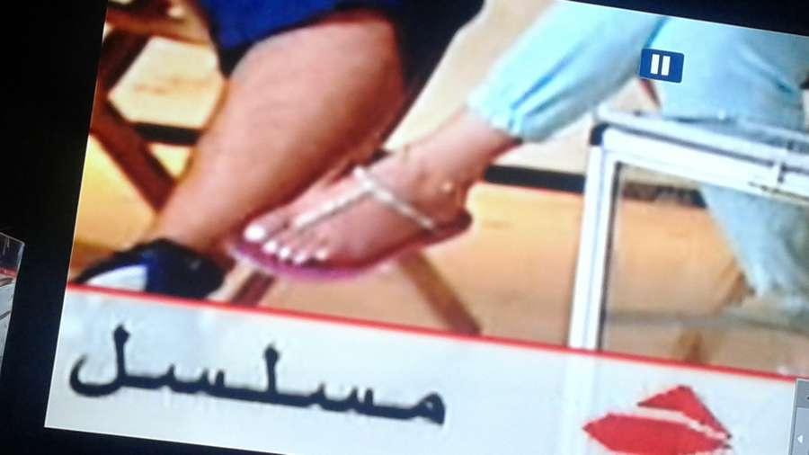 Esraa Abdel Fatah Feet