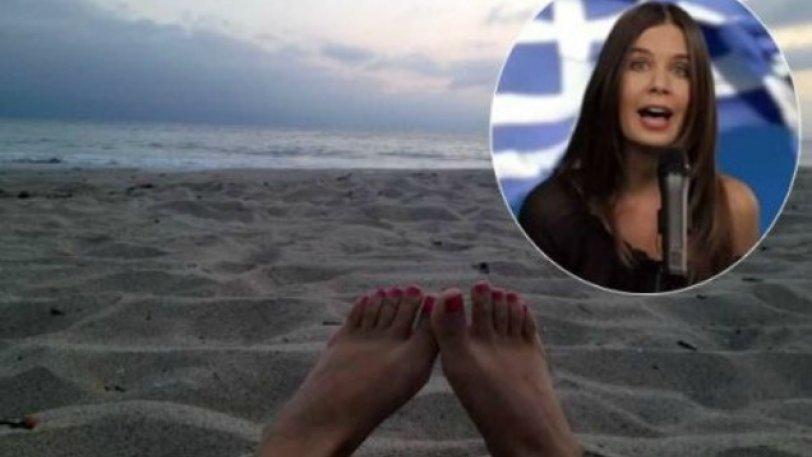 Katerina Moutsatsou Feet