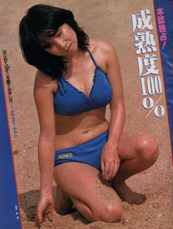 Agnes Chan Feet