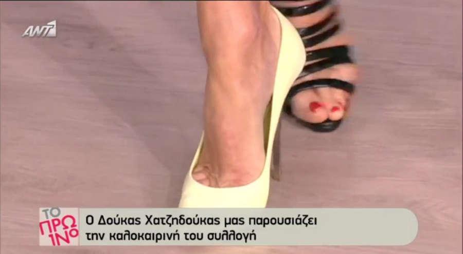Fei Skorda Feet