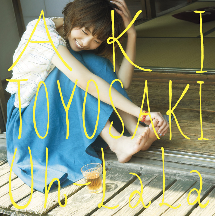 Aki Toyosaki Feet