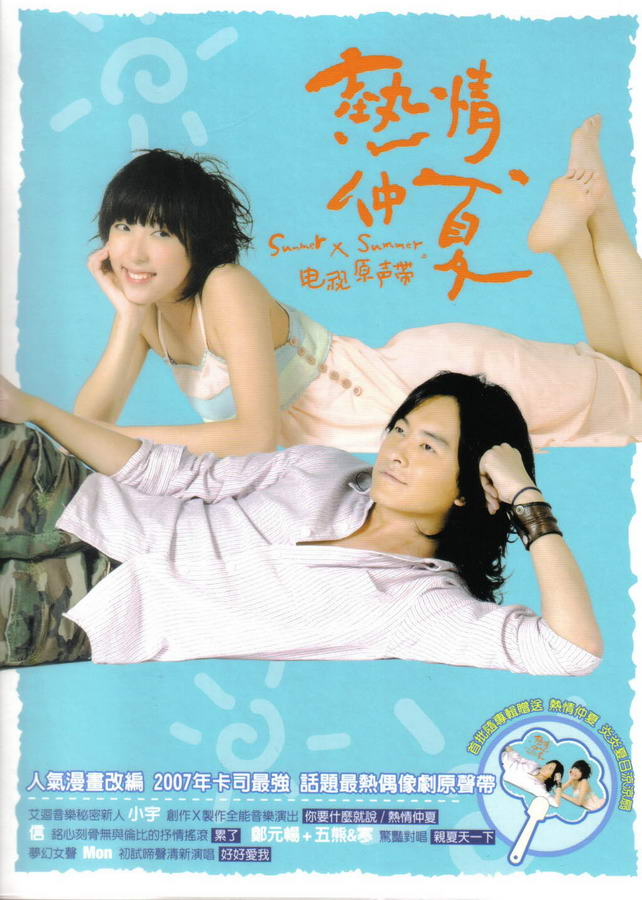 Yi Chen Tsai Feet