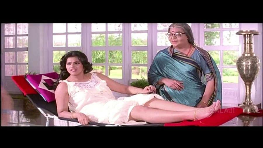 Meena Feet