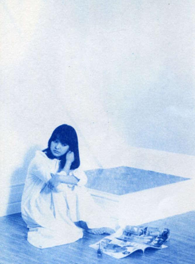 Mariko Kurata Feet