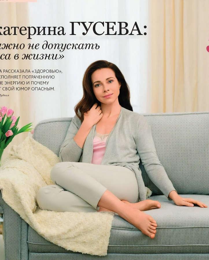 Ekaterina Guseva Feet