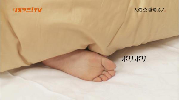 Yoshino Nanjo Feet