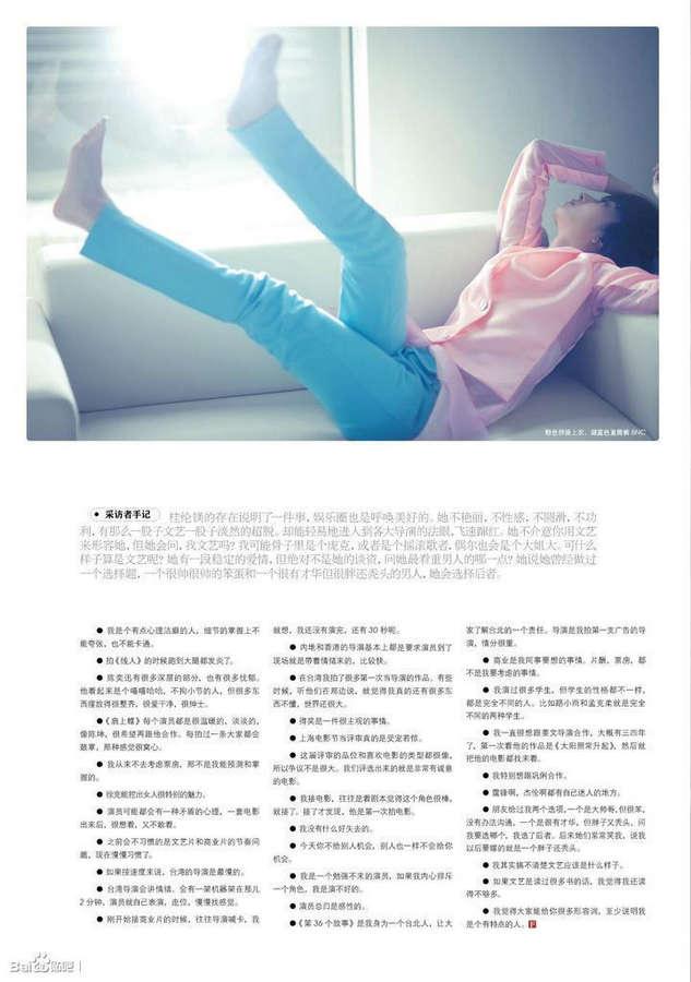 Lunmei Kwai Feet