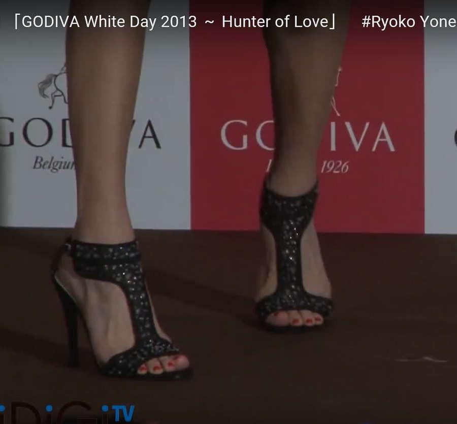 Ryoko Yonekura Feet