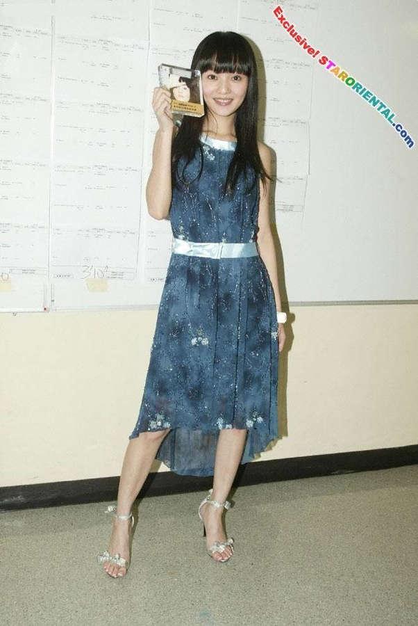 Angela Shao Han Chang Feet