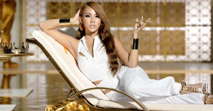 Chae Rin Lee Feet