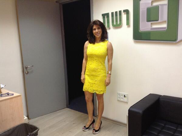 Judy Nir Mozes Shalom Feet