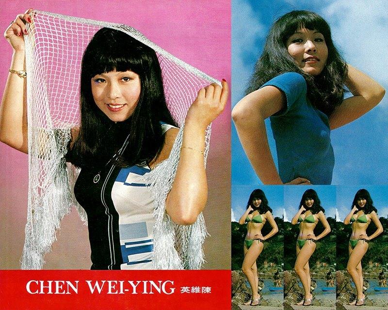 Wei Ying Chen Feet