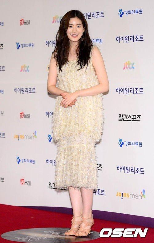Eun Chae Jung Feet
